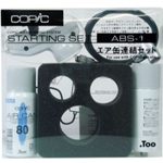 COPIC Airbrush System